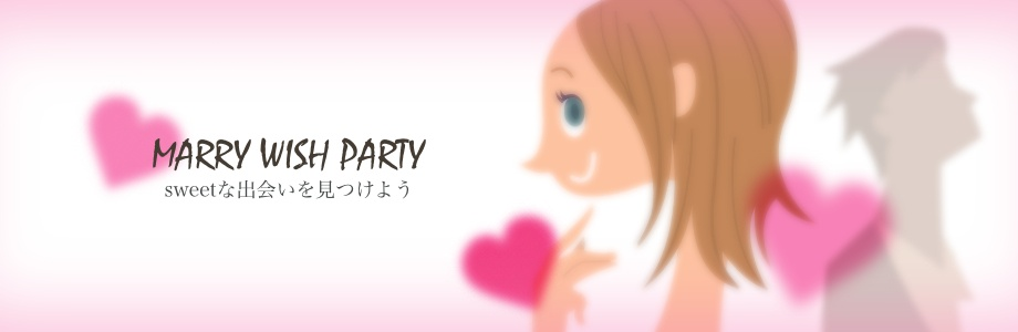 MARRY WISH PARTY