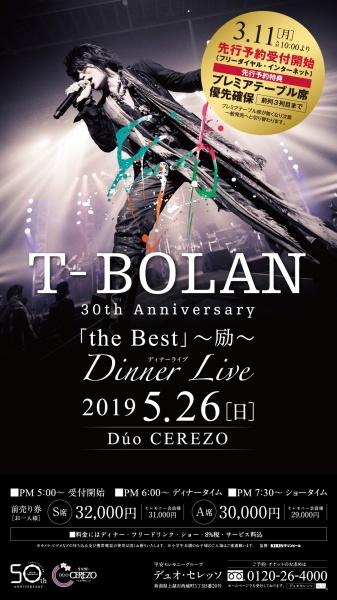 T-BOLAN 30th Anniversary